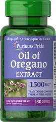 Oregano Oil 1500 mg 180 Softgels